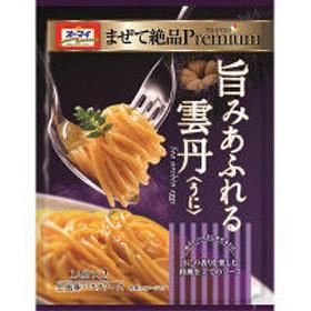 日本製粉 オーマイ まぜて絶品プレミアム 旨みあふれる雲丹うに 2食入り 1個