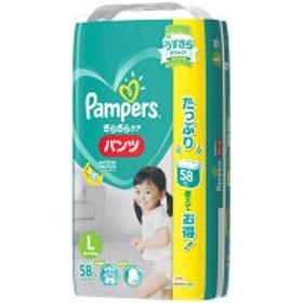 パンパース おむつ パンツ L(9~14kg) 1パック(58枚入) さらさらケア P&G