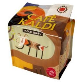 【ドリップコーヒー】別】カフェカルディ マイルドカルディ 1パック(10g×10袋入) カルディコーヒーファーム