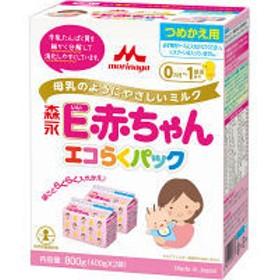 【0ヵ月から】森永 乳児用ミルク E赤ちゃん エコらくパック つめかえ用 800g(400g×2袋) 1箱 森永乳業