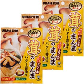 味覚糖 Sozaiのまんま 茸のまんまエリンギバター醤油 1セット(3袋入)