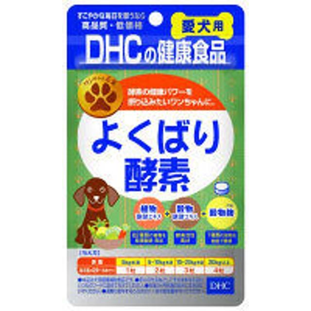 犬用サプリメント よくばり酵素 60粒 1袋 DHC(ディーエイチシー)