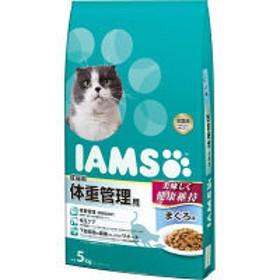 アイムス(IAMS)猫用 成猫用 体重管理 まぐろ味 5kg 1袋 マースジャパン
