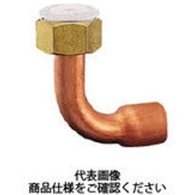 カクダイ ナットつき銅管エルボ 6181-P13X12.7 1個 226-9562 (直送品)
