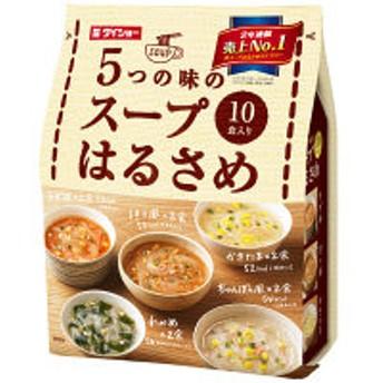 5つの味のスープはるさめ (かきたま・ちゃんぽん風・わかめ・担々風・チゲ風)1袋(10食入)ダイショー