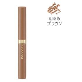 CEZANNE(セザンヌ) 太芯アイブロウ 01.明るめブラウン セザンヌ化粧品