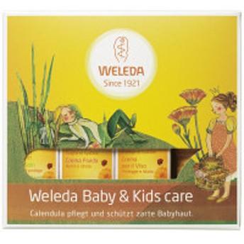 WELEDA(ヴェレダ) カレンドラ ベビースターターセット