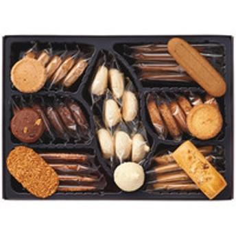 帝国ホテル クッキー詰合せ 1箱(36個入)