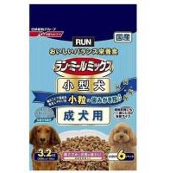 ラン・ミールミックス 小型犬用 小粒の歯みがき粒入り 1~6歳 成犬用 3.2kg(小分け6パック)