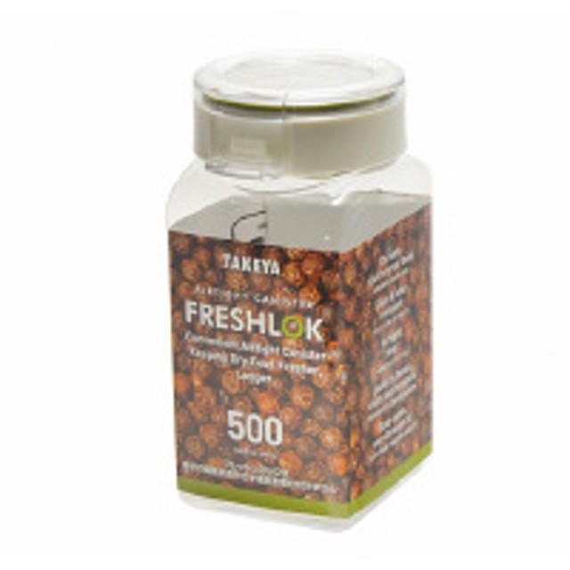 フレッシュロック 角型 500 保存容器 ( 食品 プラスチック 密閉 )