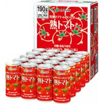 伊藤園 トマトジュース 熟トマト 190g 1箱(20缶入)