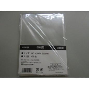 伊藤忠リーテイルリンク OPP袋(テープなし) B6 透明袋 1袋(100枚入)