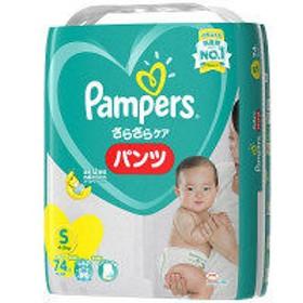 パンパース おむつ パンツ S(4~8kg) 1パック(74枚入) さらさらケア P&G