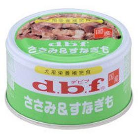 デビフ(d.b.f)犬用 ささみ&すなぎも 85g 24缶 国産