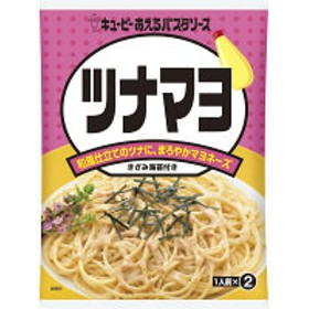 キユーピー あえるパスタソース ツナマヨ(1人前×2) 1個