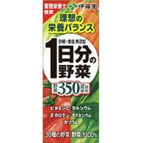 【野菜ジュース】伊藤園 1日分の野菜(紙パック) 200ml 1箱(24本入)