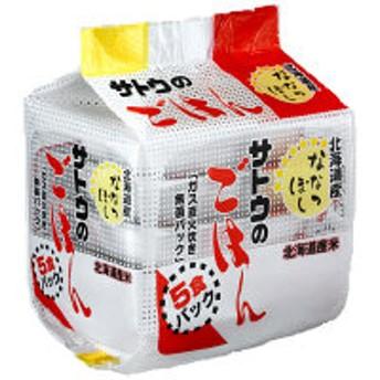サトウのごはん 北海道産ななつぼし 7232608 1パック(5食入) 佐藤食品工業