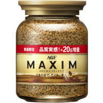 【インスタントコーヒー】【増量品】味の素AGF マキシム インスタントコーヒー 瓶 80+20g