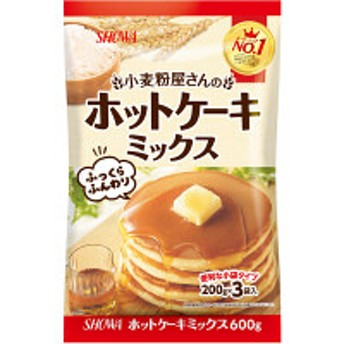 昭和産業 小麦粉屋さんのホットケーキミックス 600g 787199 1袋(200g×3個)
