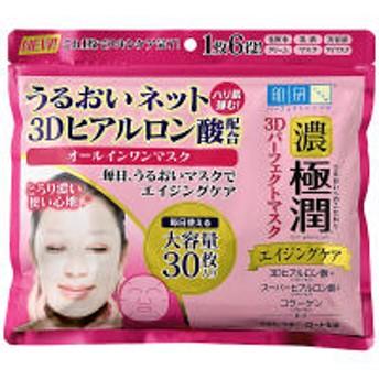 肌ラボ 極潤3Dパーフェクトマスク 30枚入 ロート製薬