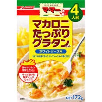 日清フーズ マ・マー マカロニたっぷりグラタンセット ホワイトソース用 4人前 ×1個