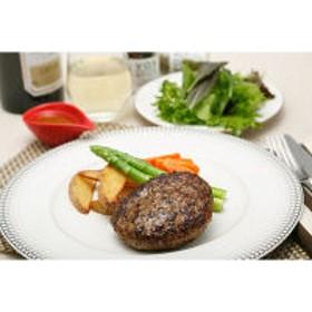 ラ・ベッドラ・ダ・オチアイ監修 香味野菜と牛肉のハンバーグ(直送品)