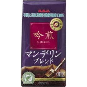 【コーヒー粉】三本コーヒー 有機栽培 吟煎マンデリンブレンド 1袋(200g)