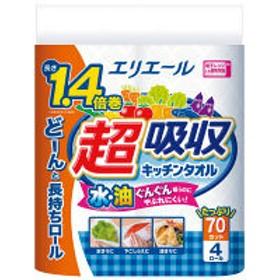 キッチンペーパー エリエール 超吸収キッチンタオル 70カット(1カット22×22cm) 1箱(12パック×4ロール入) 大王製紙