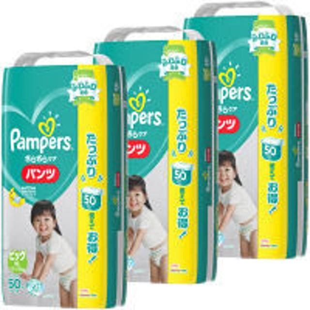 パンパース おむつ パンツ ビッグ(12~22kg) 1ケース(50枚入×3パック) さらさらケア P&G