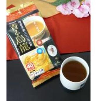 ハラダ製茶 陳建一監修 国産 香る烏龍茶ティーバッグ 40P