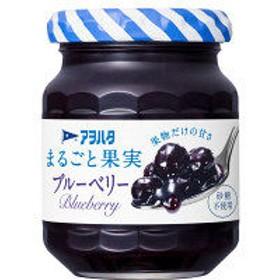 【お試しサイズ】アヲハタ まるごと果実 ブルーベリー 125g