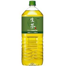 キリンビバレッジ 生茶 2.0L 1箱(6本入)