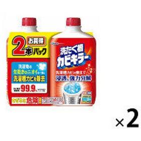 【お得なセット】 洗たく糟カビキラー 液体タイプ 550g 1セット(4本入)ジョンソン