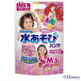 ムーニー おむつ 水あそびパンツ 女の子用 M(7~10kg) 1パック(3枚入) ユニ・チャーム