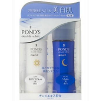 PONDS (ポンズ) ダブルホワイト 薬用美白モイストミルクセット 70mL+70mL ユニリーバ