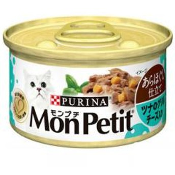 モンプチ セレクション 1P チーズ入り ツナのあらほぐし 85g 猫フード 24缶入