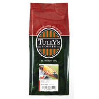 【コーヒー粉】タリーズコーヒージャパン タリーズ ブラジル ファゼンダバウ 1袋(200g)