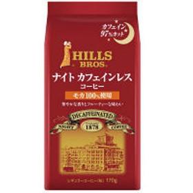【コーヒー粉】日本ヒルスコーヒー ヒルス ナイトカフェインレス・モカ 100% 1袋(170g)