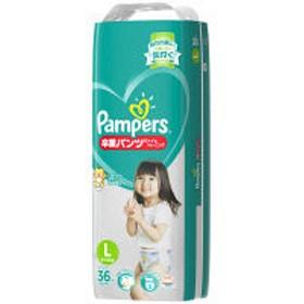 パンパース おむつ 卒業パンツ L(9~14kg) 1パック(36枚入) オムツ P&G