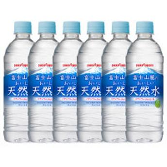 ポッカサッポロフード&ビバレッジ 富士山麓のおいしい天然水 530ml GL73 1セット(6本)