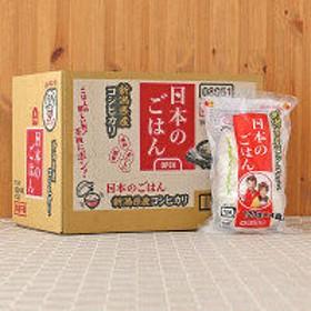 越後製菓 日本のごはん 1セット(48食)