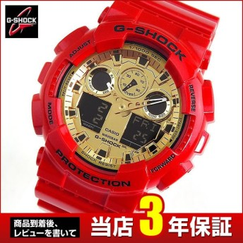 CASIO カシオ G-SHOCK Gショック アナログ デジタル メンズ 腕時計 カレンダー 赤 レッド 金 ゴールド GA-100VLA-4A 海外モデル レビュー3年保証