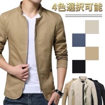 大きいサイズ ジャケット メンズ ミリタリー ミリタリージャケット 冬 メンズファッション トップス 秋 ジャケット アウター ジップアップ シンプル コート