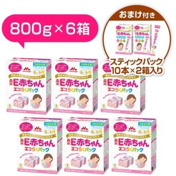 【ベビーザらスオンライン限定】森永E赤ちゃんエコらくパック6箱パック スティックミルク20本入り【送料無料】