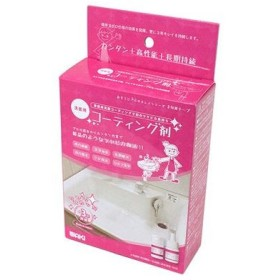 和気産業 おそうじプロのキレイシリーズ洗面用コーティング剤 7801000