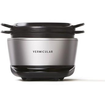 RP19A 炊飯器 VERMICULAR RICEPOT MINI(バーミキュラ ライスポットミニ) ソリッドシルバー [3合 /IH]
