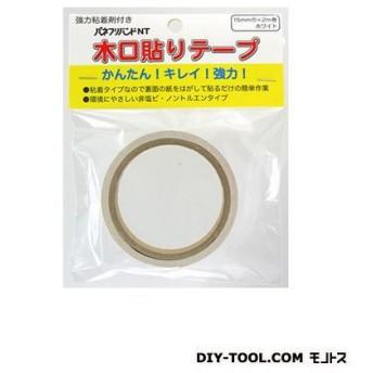 パネフリ 粘着木口テープ ホワイト 15mmX2m 6112600