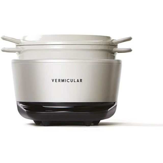 RP19A 炊飯器 VERMICULAR RICEPOT MINI(バーミキュラ ライスポットミニ) シーソルトホワイト [3合 /IH]