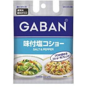 GABAN ギャバン 味付塩コショー<袋入り>90g 1個 ハウス食品