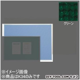 マイゾックス 壁掛用ワンウェイ掲示板 グリーン 1210×910mm K34